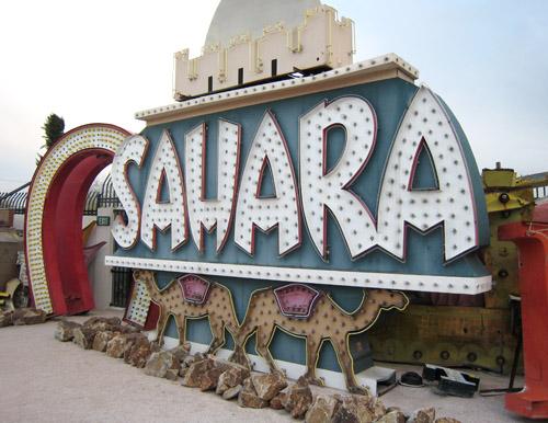 Sahara500